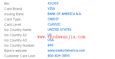 美国银行VISA虚拟信用卡