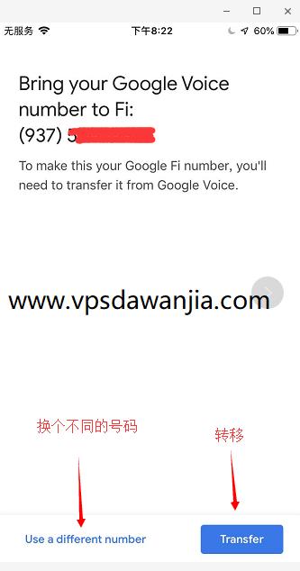 谷歌Google Fi电话卡无限套餐资费详情介绍、手机注册激活教程、常见问题