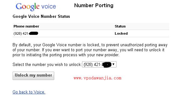 解锁Google Voice号码