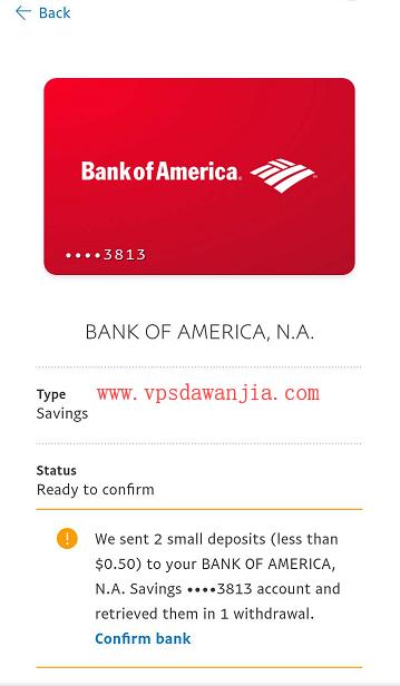 验证你的美国银行帐号