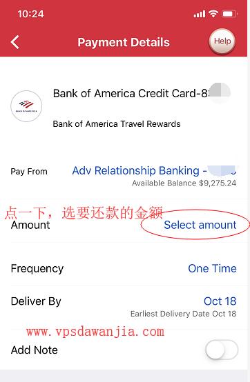 BOA信用卡还款金额