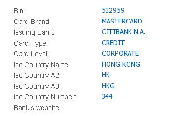 532959虚拟信用卡
